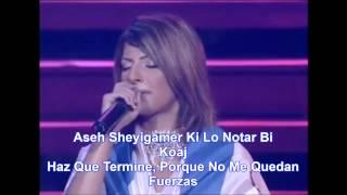 Shma Israel -Sarit Hadad- Cuando el Corazón Llora