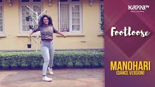 Manohari - Anitta Joseph - Footloose - Kappa TV