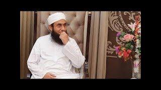 "Bank Se Qarza Lena"" Maulana Tariq Jameel Latest Bayan 31 October 2018"