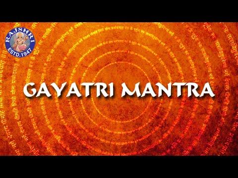 Xxx Mp4 Gayatri Mantra 108 Times With Lyrics Chanting By Brahmins Peaceful Chant 3gp Sex