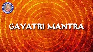 Gayatri Mantra 108 Times With Lyrics - Chanting By Brahmins - गायत्री मंत्र Peaceful Chant