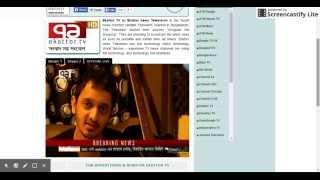 Raihan Firoz Nazim- Ekattor tv