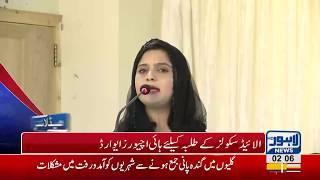 02 AM Headlines Lahore News HD 19 August 2018