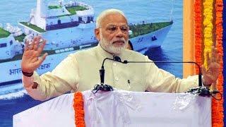 PM Modi: Give me 50 days to bring back black money
