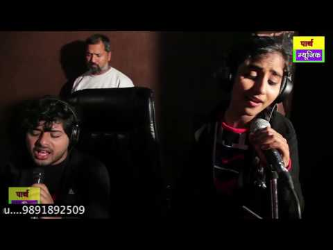 Xxx Mp4 New Latest Hindi Song 2018 Studio Verson Pradeep Sonu T R Renuka Next Asar Lamha 3gp Sex