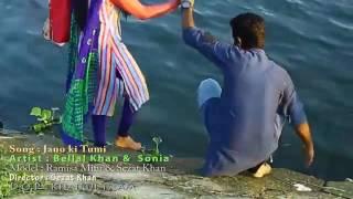 Bangla song nito