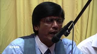 Baul Khalique Mollik : Kukil Dako Daley Boiya.