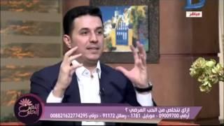 د.أحمد عمارة - النص الحلو - الفرق بين الحب والتعلق