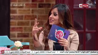 """4 شارع شريف - نهاد سمير: دلال عبدالعزيز و ميرفت أمين في فيلم """"أعز الولد"""""""