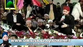 TAAJ DAR E HARAM- owais raza qadri -Noor ka Saman, Mehfil e Meelad 24th March in ,Islamabad 2012