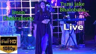 TUMI JAKE BHALOBASO// LIVE// IMON CHAKRABORTY// MALDA