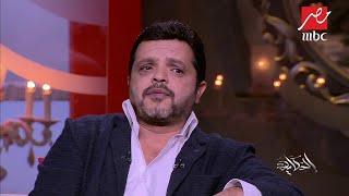 #الحكاية | محمد هنيدي :الناس بتتنشق على الضحك وتامر حسني نجح في الكوميديا