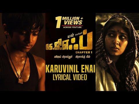 Xxx Mp4 Karuvinil Enai Song With Lyrics KGF Chapter 1 Tamil Movie Yash Srinidhi Shetty 3gp Sex