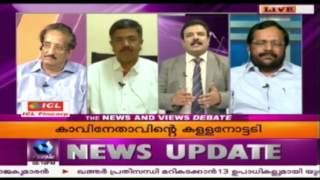 News 'n' Views | 23rd June 2017 | Full Episode