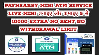 PaynearBy Mini Atm Service Live  Mini लगाइए और कमाइए 5 से 10000 Extra No Rent No Withdrawal Limit