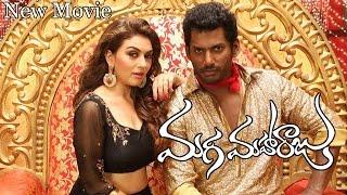 Maga Maharaju New Stills / Aambala Tamil Movie Stills - Vishal, Hansika (HD)
