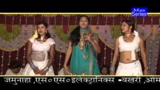 Aag Lage Raja Tohara Marda Kahaila Se | Bhojpuri Hit Nach Mukabla 2014 New | Raj Nandani