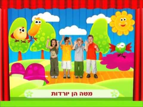 שירי ילדים ליונתן שלום