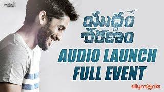 Yuddham Sharanam Audio & Trailer Launch | Chay Akkineni | Srikanth | Lavanya Tripathi