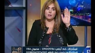 """الفنانة""""وفاء مكي"""" تروي لاول مرة مفاجأة حول ارتدائها بدلة رقص بفيلم ضد الحكومة"""