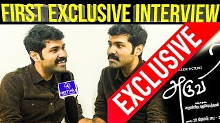 Exclusive Interview : Aruvi Movie Director Arun Prabu Open Talk About Aruvi I Bindhu Malini IVedanth