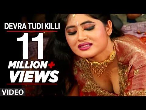 Devra Tudi Killi Purvi Hit Bhojpuri Video Song Kalpana Pyar Ke Rog Bhayil