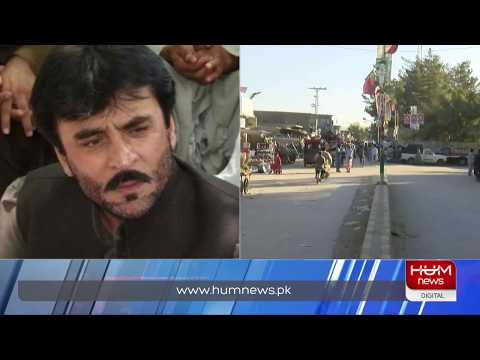 Xxx Mp4 A Look Into By Elections In Baluchistan Hum News 3gp Sex