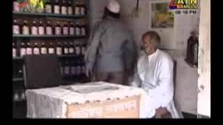 bangla natok Palabar path Nai 3 1  পালাবার পথ নাই