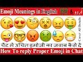 All Whatsap Face Emojis Meanings in Hindi English & Urdu-Learn all Emoji Names in Hindi