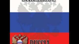 1. Kla$ - Proschaj Rossija