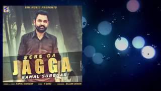 New Punjabi Songs 2016   BEBE DA JAGGA   KAMAL SUBEDAR   Full Audio   Latest New Hits Song 2016