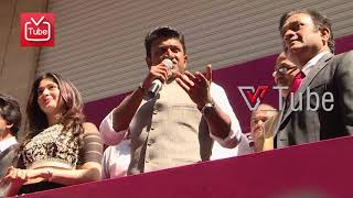 Puneeth Rajkumar Speaks About Pothys Showroom Launch In Bengaluru | 2018