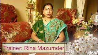 Bangla classical singing tutorial for absolute beginners (Geetanjali: Tutorial-01)