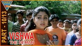 Vishwa the Heman Hindi Dubbed Movie Part 10/13 || Nagarjuna, Shriya Saran ||  Eagle Hindi Movies