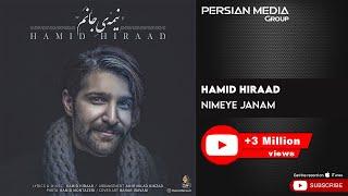 Hamid Hiraad - Nimeye Janam (حمید هیراد - نیمه جانم)