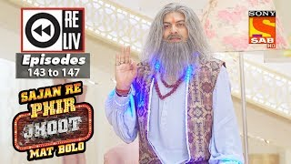 Weekly Reliv   Sajan Re Phir Jhoot Mat Bolo  11th December  to 15th December 2017 Episode 143 to 147