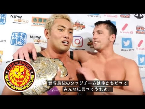 Xxx Mp4 Mar 21 NEW JAPAN CUP 2018 7th Match Post Match Comments English Japanese Subs 3gp Sex