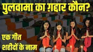 Pulwama Attack)Desh bhakti dialogue Dj song