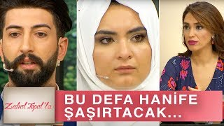Zuhal Topal'la 216. Bölüm (HD) | Sanatçı Çiğdem Tunç Hanife'ye Öyle Bir Şey Söyledi Ki...