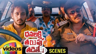 Naga Babu Funny Comedy Scene | Dhanalakshmi Thalupu Thadithe Telugu Movie Scenes | Sreemukhi