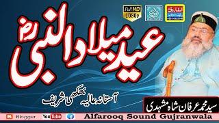 Peer Sayyed Irfan Shah Mashadi