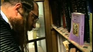 Haredi: The Ultra orthodox society in Israel 2/5