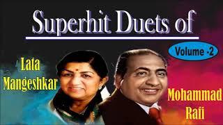 मोहम्मद रफ़ी और लता मंगेशकर के सदाबहार गाने सुने   Superhit Duet of Rafi Sahab and Lata Didi