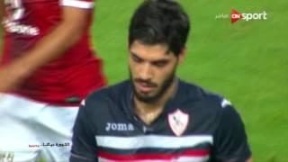 ملخص وأهداف مباراة الاهلي والزمالك في الدوري  المصري 2 - 0