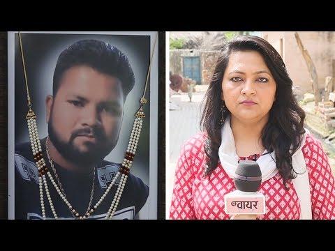 Xxx Mp4 हम भी भारत एपिसोड 33 2 अप्रैल के भारत बंद के बाद हुई हिंसा पर मेरठ से ग्राउंड रिपोर्ट 3gp Sex