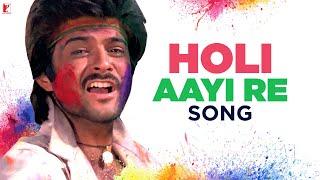 Holi Aayi Re - Full Song (Holi Song) | Mashaal | Anil Kapoor | Dilip Kumar | Waheeda Rehman