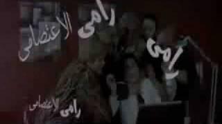 فلم رامي الاعتصامي  9