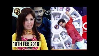 Jeeto Pakistan - 18th Feb 2018 -  Fahad Mustafa - Top Pakistani Show