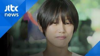 """[영상] 양예원, 재판 출석…""""이겨내기 위해 버텼다"""""""
