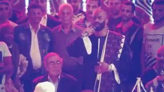 مهرجان الصاحب الفاجر 3 الجزء التالت من مسلسل الاسطوره 2017 بنزيما توينز المزاج1